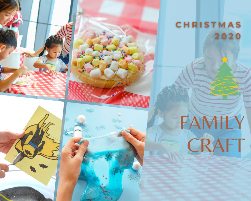 Christmas Carnival Family Craft Games